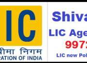 LIC Agent Shivakumar A - Best LIC Policy & Plan & Insurance in Bangalore,India