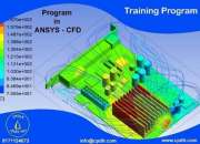 best training for cad and ansys in dehradun